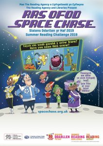 Space chase promotional poster featuring characters standing on the moon