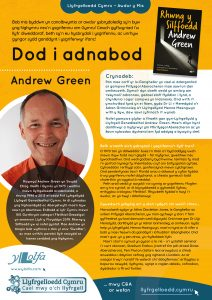 Poster Dod i Adnabod Awdur Andrew Green