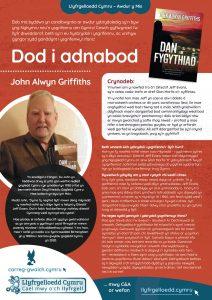 Poster Dod i adnabod awdur John Alwyn Griffiths