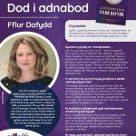 Poster efo gwybodaeth am Awdur y Mis Fflur Dafydd