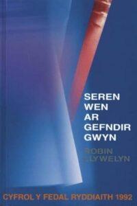 Clawr Llyfr Seren Wen ar Gefndir Gwyn