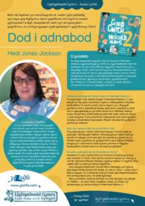 Get to know the Author Poster for Medi Jones Jackson