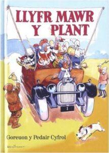Llun clawr Llyfr Mawr y Plant